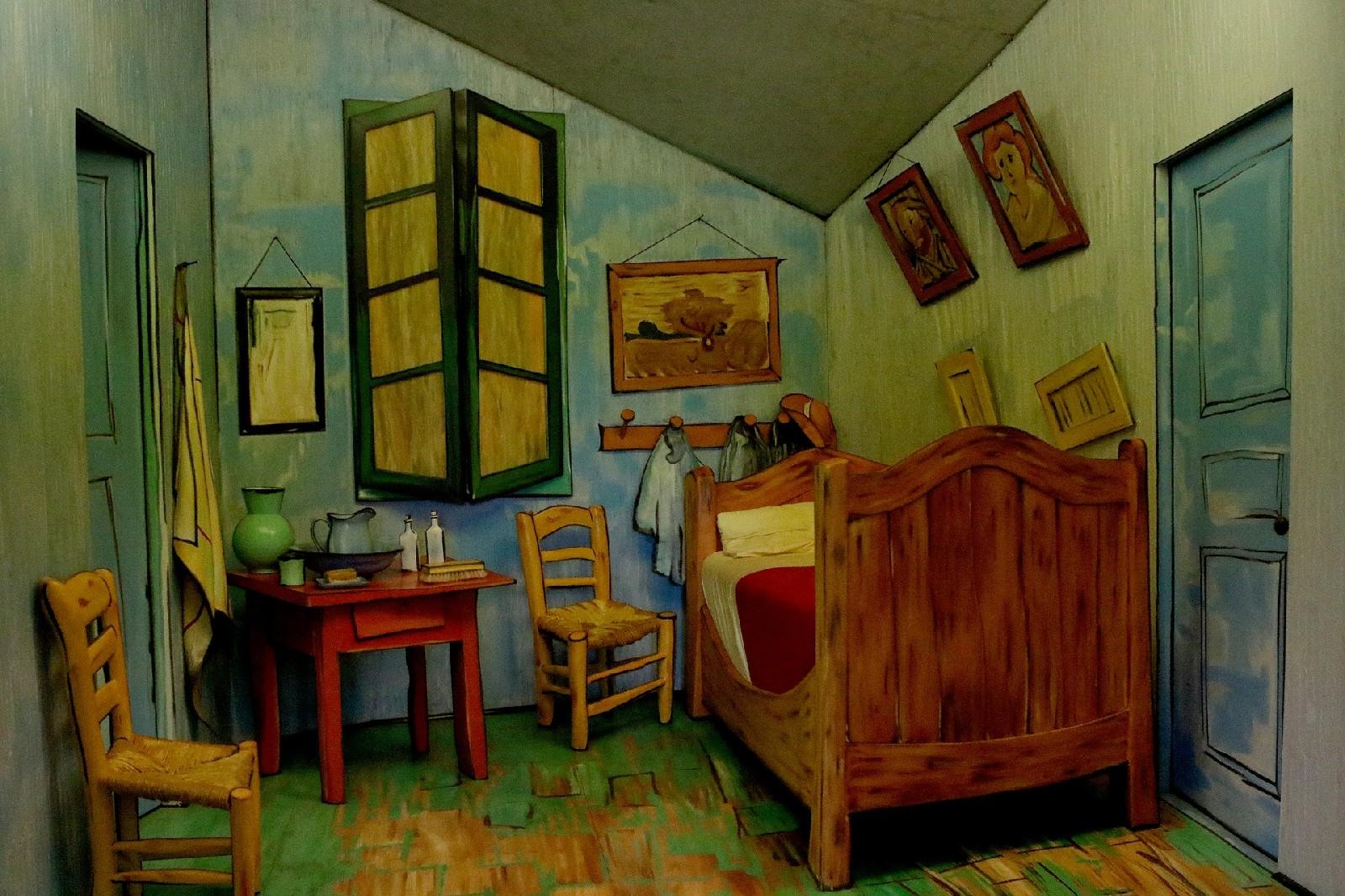 Pokój van Gogha w Arles - Van Gogh